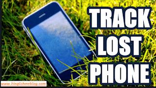 Track my phone