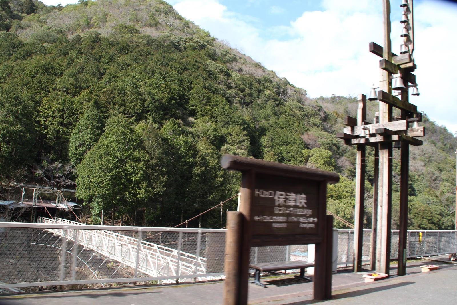觀光小火車中間站-保津峽車站