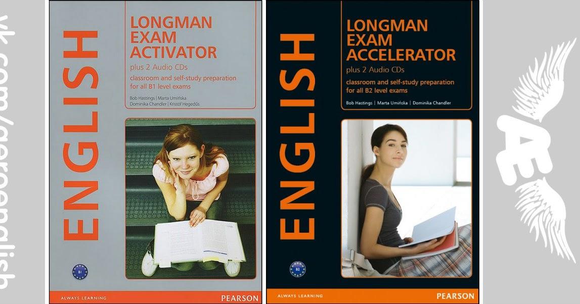 cengage learning exam crack series pdf
