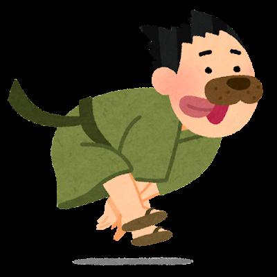 元犬のイラスト(落語)