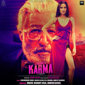 The Journey of Karma MP3 Songs