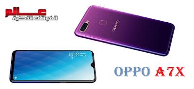 اوبو Oppo A7x