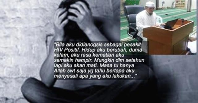 AKU, DUNIA SONGSANG & HIV
