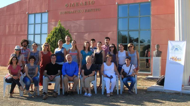 Ολοκληρώθηκαν οι εργασίες του Θερινού Πανεπιστημίου στη Σαμοθράκη