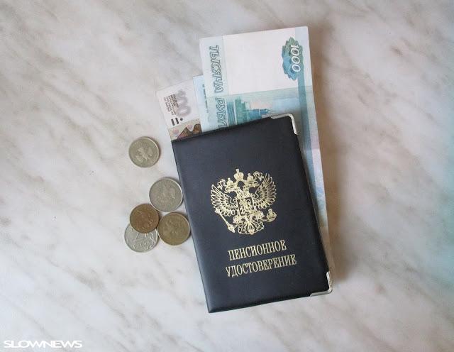 Пенсионный фонд России опроверг информацию об отмене пенсий работающим пенсионерам