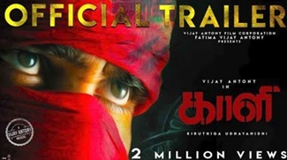 Kaali – Official Trailer | Vijay Antony | Kiruthiga Udhayanidhi | Vijay Antony Film Corporation