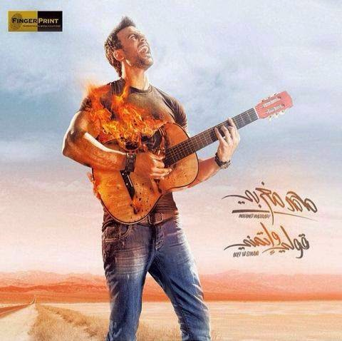 Mohamed El Maghraby-Ouly We Etmany 2014