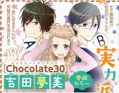 Chocolate 30