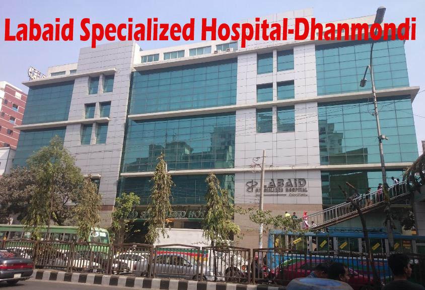 Doctor List of Labaid Hospital Dhanmondi | Specialist Doctor