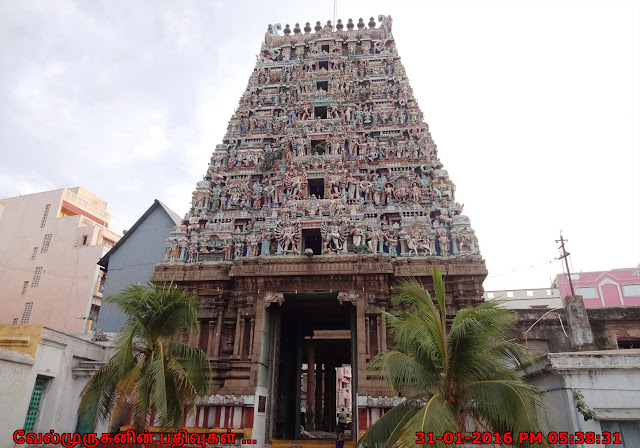 Chennai Mannady Mallikeswarar Temple