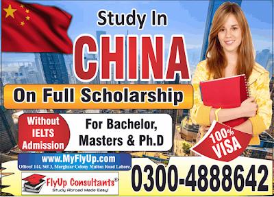 China Scholarships for Pakistani Students 2018-2019   Scholarships in China