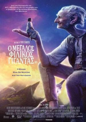 The BFG (2016) ταινιες online seires oipeirates greek subs