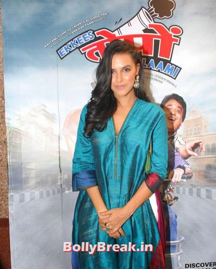Neha Dhupia, Neha Dhupia pics from Ekkees Topon Ki Salaami movie promotions