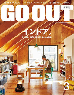 GO OUT ゴーアウト 2017年03号  117MB