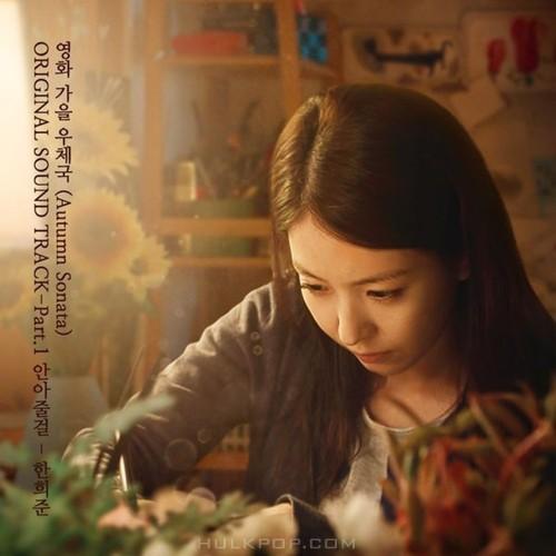 HANHEE JUN – Autumn Sonata OST Part.1