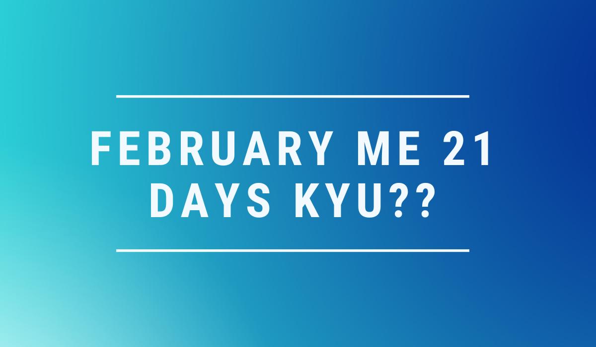 अतिरिक्त दिन February में ही क्यों Add करते हैं?