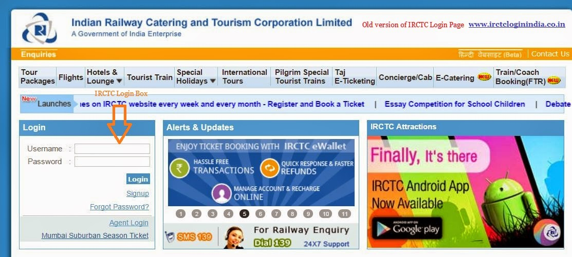 irctc login old version