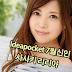 사사키 리리아 ( 榊梨々亜 , Riria Sasaki ) Ideapocket신인