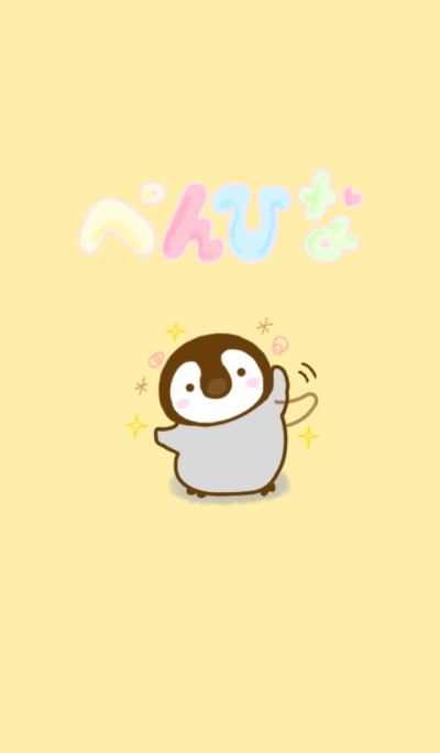penguin chick Cute Adult
