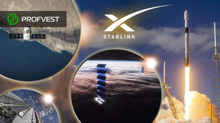 Starlink спутниковый интернет от SpaceX Илона Маска