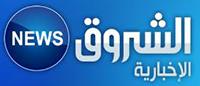 تردد جميع القنوات الجزائرية على النايل سات 2019  ALGERIAN CHANNELS FREQUENCY 3
