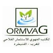 ORMVAG-المكتب الجهوي للاستثمار الفلاحي للغرب