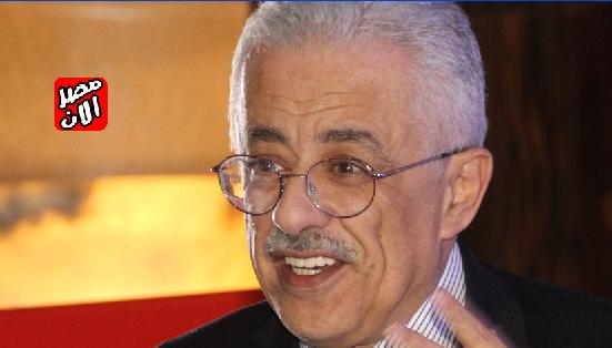 شوقي: لا علاقة لقرض البنك الدولي بأي قرارات مصرية تتعلق بالتعليم