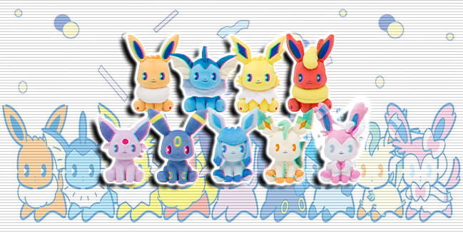 The Eeveelutions Star in the new Mix Au Lait Promo!
