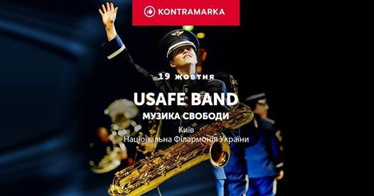 Український тур The USAFE Band 2019