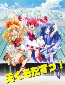 Shirobako Specials -  2015 Poster