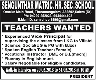 Sengunthar Matric Hr.Sec.School Conducting Walk-in for Teachers from 29th May to 31st May 2018