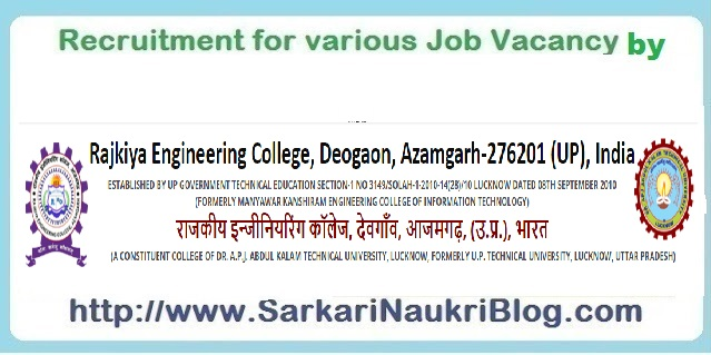 Naukri Vacancy Recruitment REC Azamgarh