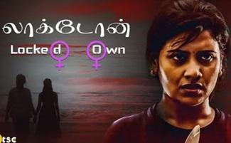 Locked Own | Tamil Short Film 2020 | By Bubesh Vijaykumar