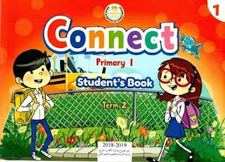 كراسة واجب منهج اللغة الانجليزية الصف الاول الابتدائي الترم الثاني منهج كونيكت