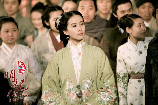 The Imperial Doctress Cecilia Liu