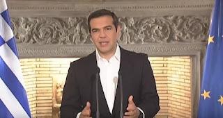 Τσίπρας: «Η ΠΓΔΜ μετονομάζεται σε Δημοκρατία της Βόρειας Μακεδονίας» (βίντεο)