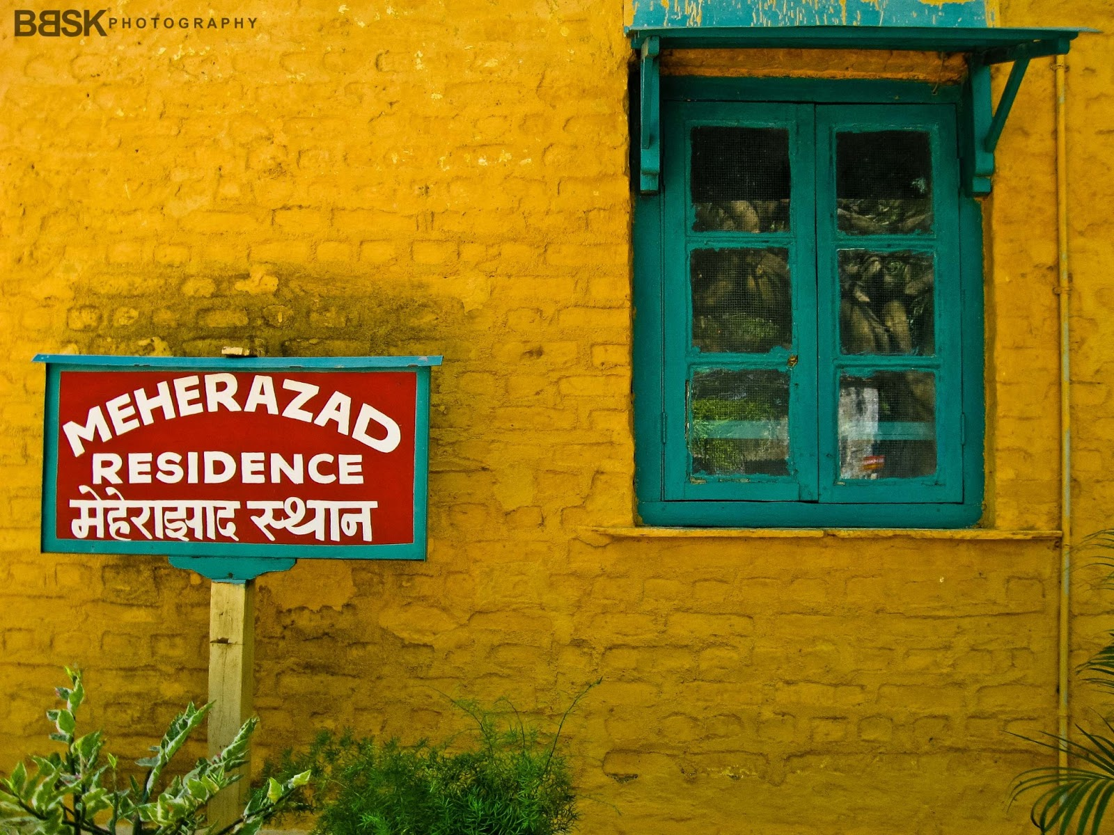 meherazad home of meher baba india