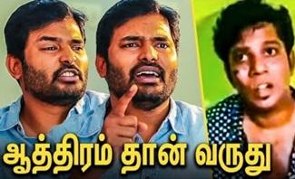 Director Naveen Interview About Pollachi Issue   Thirunavukkarasu