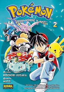 http://www.nuevavalquirias.com/comprar-pokemon-rojo-verde-y-azul-2.html