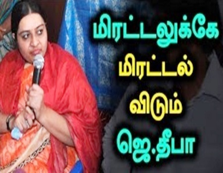 J.Deepa-I am being Harassed by People