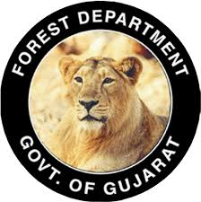 Gujarat Forest Department Beat Guard 5th Round Physical Test Call Letter Out 2017
