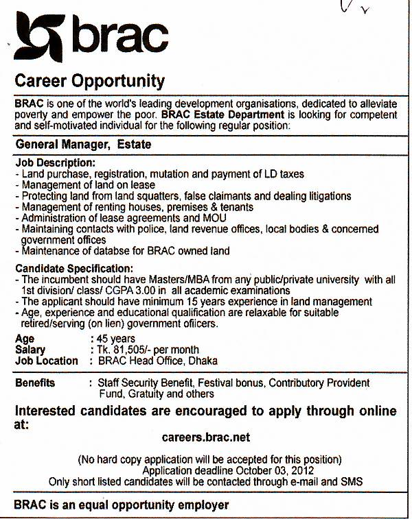 Brac post technical assistant seed field officer agriculture brand compliance manager - Assistant compliance officer salary ...