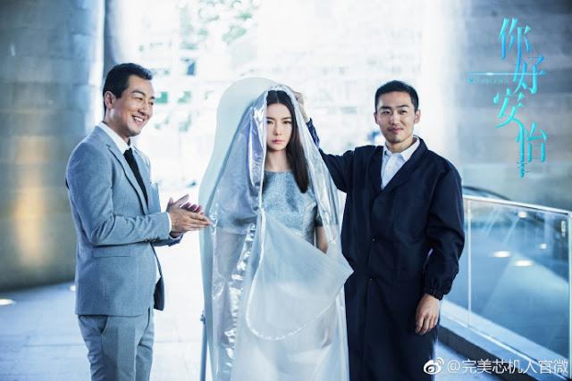 HUM∀NS Chinese drama Qi Wei