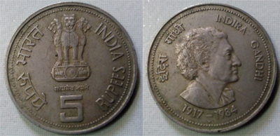 israel 5 coin value in india