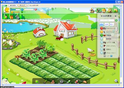 開心農場瀏覽器 HappyBrowser