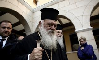 Ο Ιερώνυμος στηρίζει το συλλαλητήριο της Αθήνας