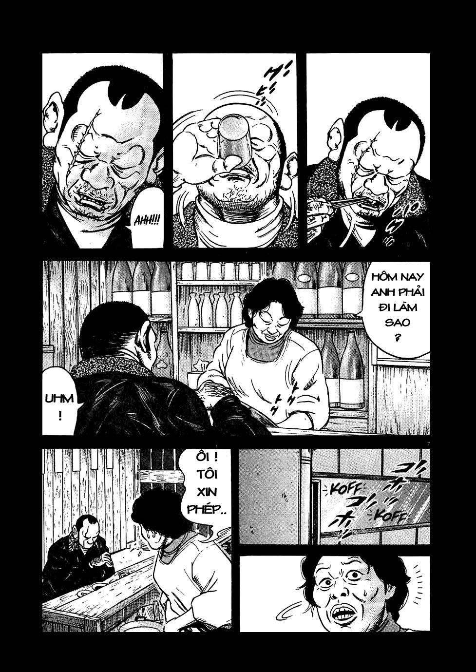 Oyaji chap 12 trang 7