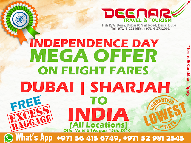 independence day offers dubai to india