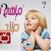 الطريقة التي يستعملها المحترفون لمعرفة مدة صلاحية أي سيرفر IPTV وبالتفصيل
