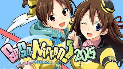 Go! Go! Nippon 2015 For PC English Full Version